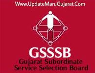 GSSSB Recruitment for 2221 Office Assistant & Clerk Posts 2018 (OJAS)