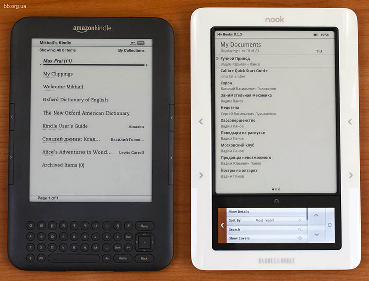 Kindle Vs Sony Reader: Serious Insanity: August 2011
