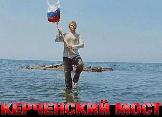 Санкции против России должны действовать до деоккупации Крыма, - премьер-министр Литвы - Цензор.НЕТ 2543