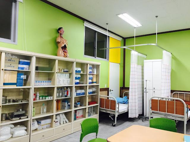 Phòng Y tế tại trường đại học Nambu