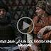 مشاهده مسلسل قيامة ارطغرل الحلقه 146 كاملة مترجمه للعربيه بجودة عاليه HD