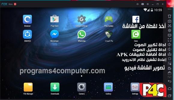 ـ شرح برنامج محاكى الاندرويد على الكمبيوتر Nox App Player Nox+App+Player.j