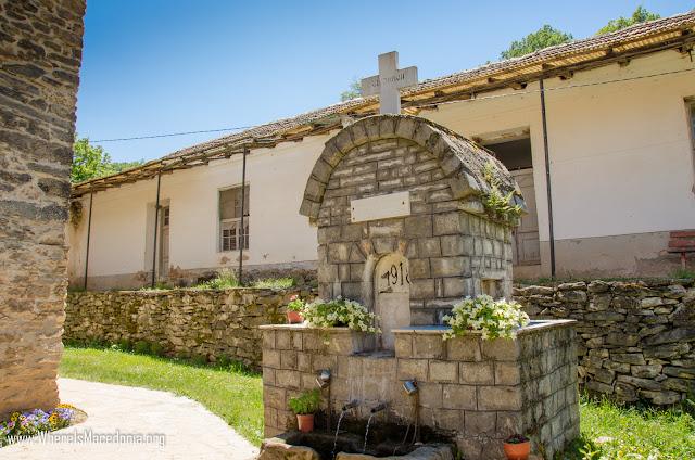 Slepče Monastery - St. John the Forerunner near village Slepče, Demir Hisar