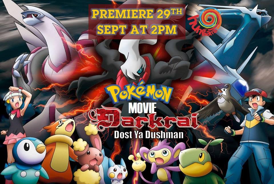 Pokemon Movie 10 The Rise Of Darkrai Tamil Dubbed Full Movie 480p