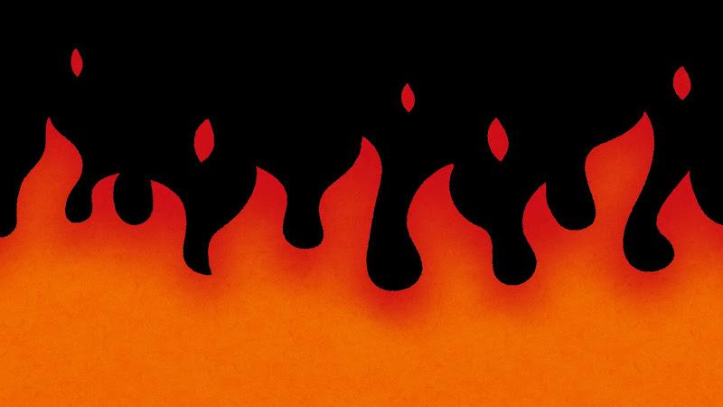 炎のイラスト背景素材 かわいいフリー素材集 いらすとや