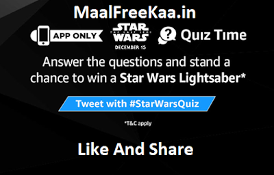 free Star Wars Lightersaber