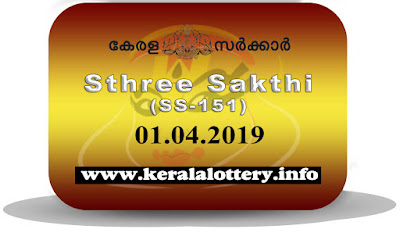 "KeralaLottery.info, ""kerala lottery result 02.04.2019 sthree sakthi ss 151"" 2nd april 2019 result, kerala lottery, kl result,  yesterday lottery results, lotteries results, keralalotteries, kerala lottery, keralalotteryresult, kerala lottery result, kerala lottery result live, kerala lottery today, kerala lottery result today, kerala lottery results today, today kerala lottery result, 2 4 2019, 02.04.2019, kerala lottery result 2-4-2019, sthree sakthi lottery results, kerala lottery result today sthree sakthi, sthree sakthi lottery result, kerala lottery result sthree sakthi today, kerala lottery sthree sakthi today result, sthree sakthi kerala lottery result, sthree sakthi lottery ss 151 results 2-4-2019, sthree sakthi lottery ss 151, live sthree sakthi lottery ss-151, sthree sakthi lottery, 2/4/2019 kerala lottery today result sthree sakthi, 02/04/2019 sthree sakthi lottery ss-151, today sthree sakthi lottery result, sthree sakthi lottery today result, sthree sakthi lottery results today, today kerala lottery result sthree sakthi, kerala lottery results today sthree sakthi, sthree sakthi lottery today, today lottery result sthree sakthi, sthree sakthi lottery result today, kerala lottery result live, kerala lottery bumper result, kerala lottery result yesterday, kerala lottery result today, kerala online lottery results, kerala lottery draw, kerala lottery results, kerala state lottery today, kerala lottare, kerala lottery result, lottery today, kerala lottery today draw result"