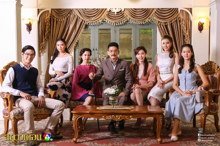 Ánh Trăng Lung Linh