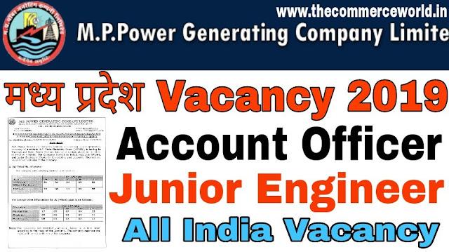 MPPGCL AO, JE Recruitment Online Form 2019