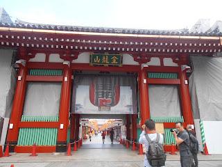 Jap n ii descubriendo tokyo el parque ueno ginza for Puerta kaminarimon