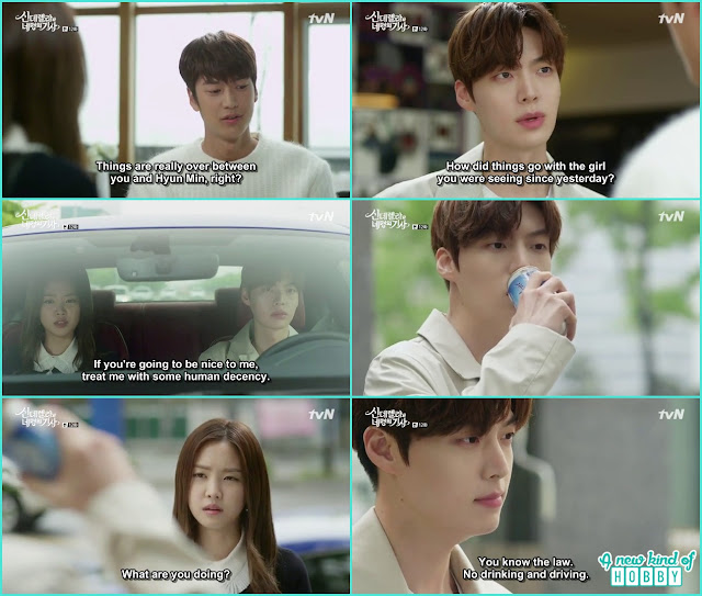 hyun min drink and ask hye ji to drive him home - Cinderella and Four Knights - Episode 12