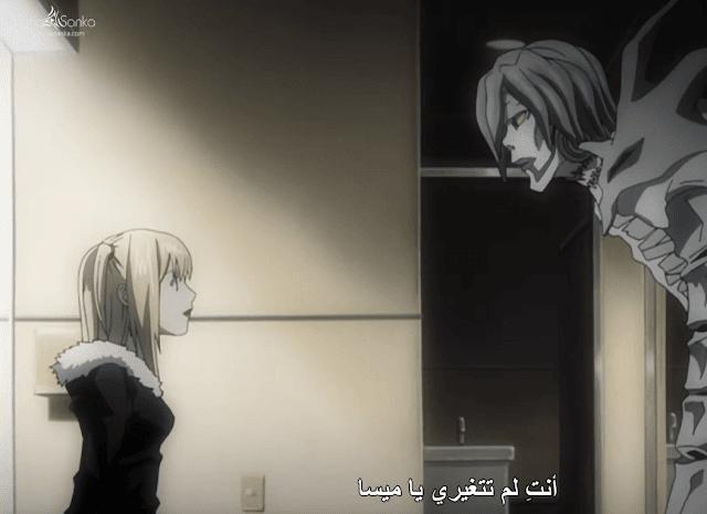 جميع حلقات انمى Death Note مترجم كامل اون لاين تحميل و مشاهدة جودة خارقة عالية بحجم صغير على عدة سيرفرات HD x265 مذكرة الموت | ديث نوت