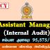 உதவி முகாமையாளர் (Internal Audit) - தேசிய பண்ணை விலங்கு அபிவிருத்தி சபை