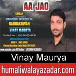 https://www.humaliwalyazadar.com/2018/09/vinay-maurya-noha-2019.html