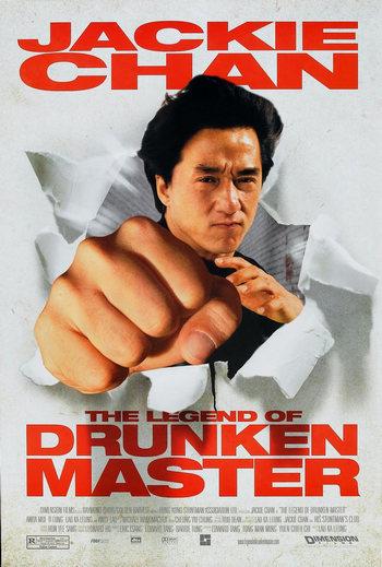 The Legend of Drunken Master 2 (1994) ไอ้หนุ่มหมัดเมา ภาค 2