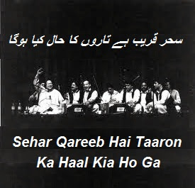 Sehar Qareeb Hai Taro Ka Haal Kia Ho Ga Mp3 Nusrat Fateh Ali Khan