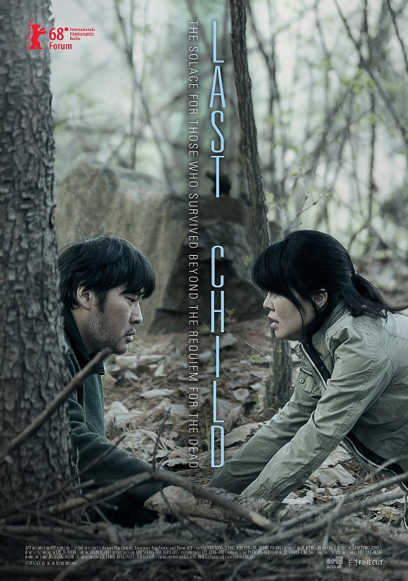 http://www.yogmovie.com/2018/03/last-child-salanameun-ayi-2017-korean.html
