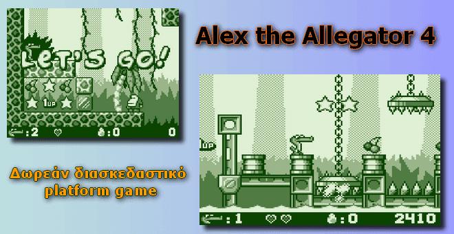 Alex the Allegator 4 - Δωρεάν platform game