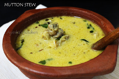 mutton stew korma stewed mutton easter recipes coconut milk recipes