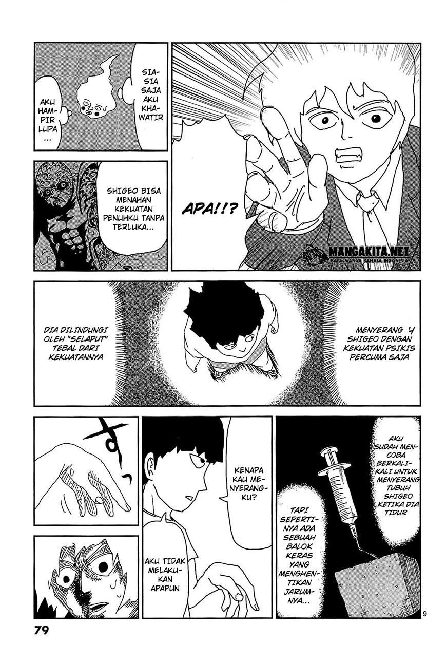 Mob Psycho 100 Chapter 14-10