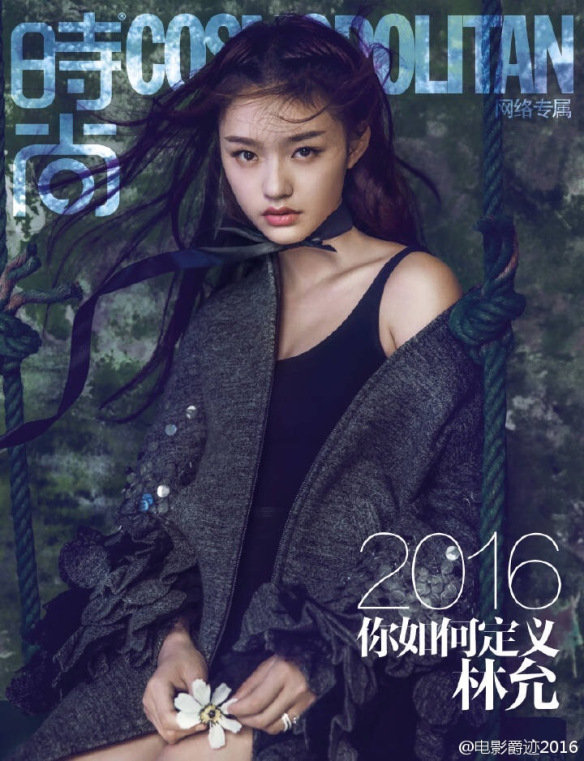 Lin Yun in L.O.R.D. Legend of Ravaging Dynasties 2016 c-movie