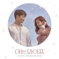 Familiar Wife Ost