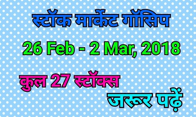Gossip 26-Feb to 2-Mar