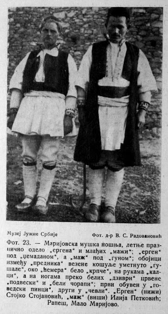Macedonian national costumes from Mariovo region 23