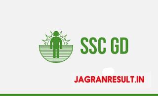 ssc gd exam date 2019,  ssc gd constable 2018-19,  ssc gd exam date 2018,  ssc gd constable admit card, ssc gd constable exam date 2018,  ssc gd admit card 2018,  ssc gd admit card 2019,  ssc gd online