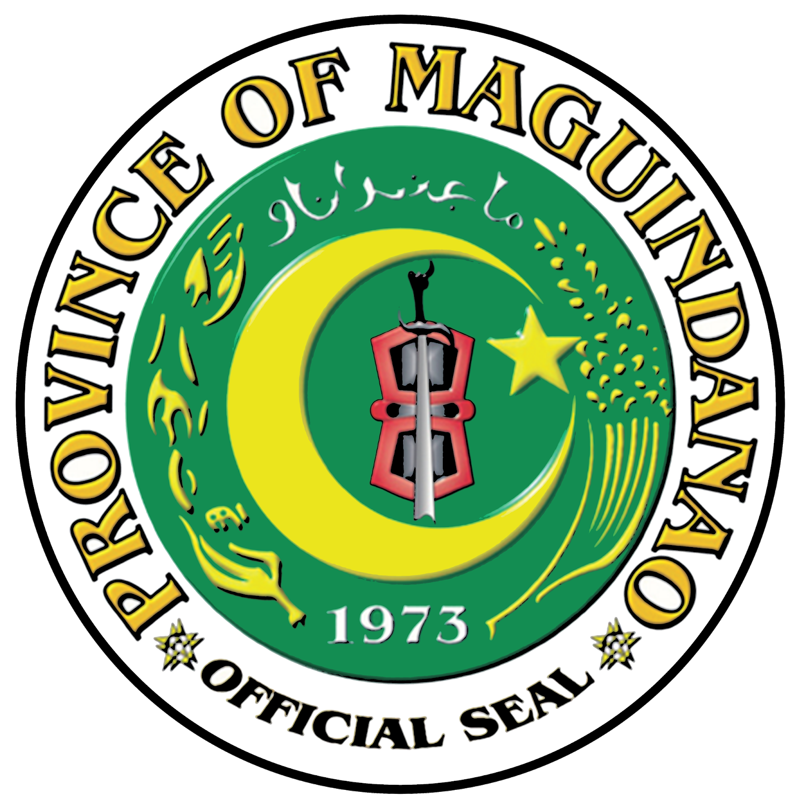 Province of Maguindanao Official Seal