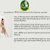 यौन-रोग-नपुंसकता-मर्दाना शक्ति बढ़ाने के लिए घरेलू  उपचार (Sexual Disease-Impotency Ka Gharelu upchar)