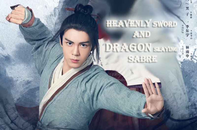 Drama Heavenly Sword and Dragon Slaying Sabre