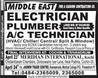 job vacancies in middle east