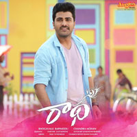 Radha (2017) Telugu Movie Audio CD Front Covers, Posters, Pictures, Pics, Images, Photos, Wallpapers