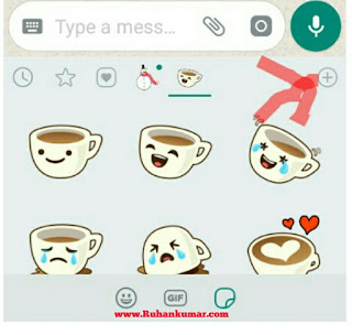 WhatsApp se sticker kaise bheje in hindi jankari