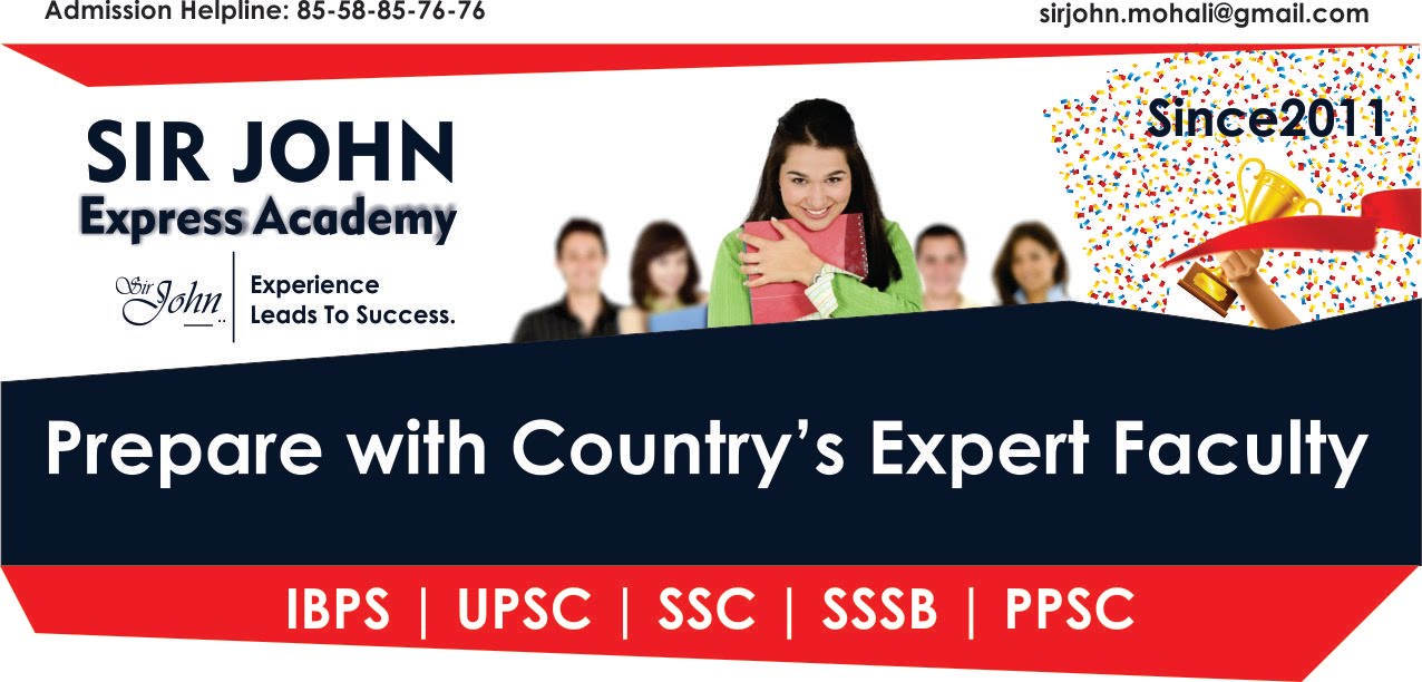 Best coachnig for SSC CGL and BANK PO In Mohali Chandigarh
