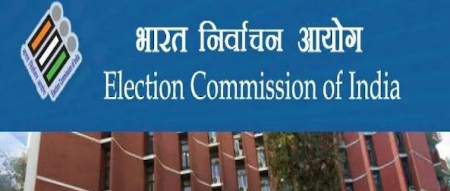 Election Commission announces assembly election dates for 5 states, results on December 11