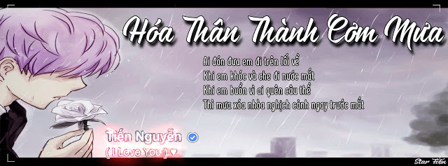 PSD Hóa Thân Thành Cơn Mưa - By Nguyễn Thanh Tiến, Nguyễn Tuấn Linh