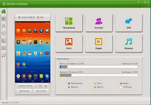 lenovo-a7000-pc-suite-software-driver-download-free