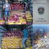 Carga roubada é recuperada em galpão na cidade de Belo Jardim, PE