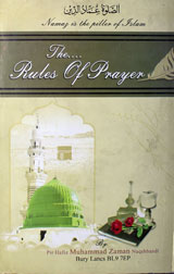 The Rules of Prayer Islamic Book In English free Download