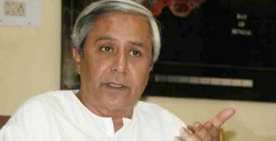 Odisha Chief Minister Naveen Patnaik announces interest-free loans for women self-help groups