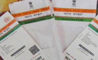 Aadhaar Card Now Mandatory to Apply For Railway Jobs