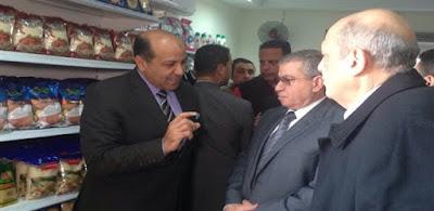 """اللواء """"محمد علي مصلحي"""""""