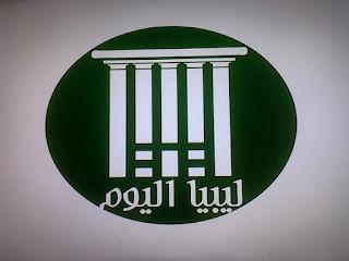 LIBYA TODAY