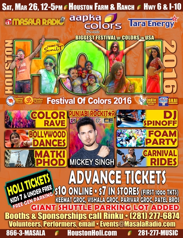 Holi Festival Colors 2016