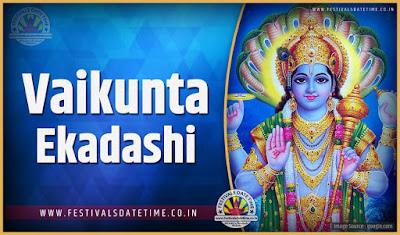 2020 Vaikunta Ekadashi Date and Time, 2020 Vaikunta Ekadashi Festival Schedule and Calendar