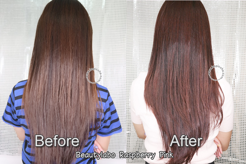 Before - After Beautylabo Hair Color Raspberry Pink