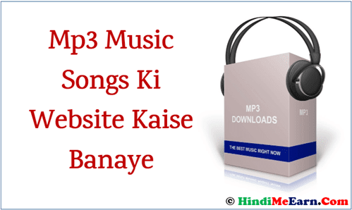 How to create own Mp3 song website
