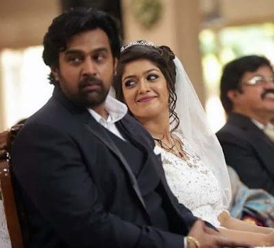 Meghana-Chiranjeevi-wedding